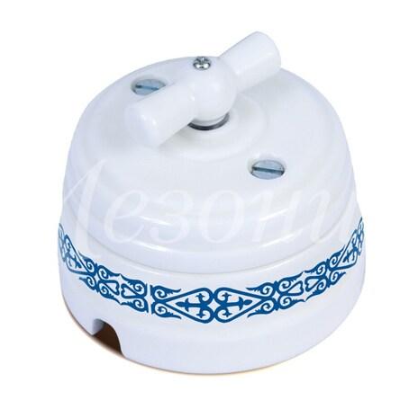Выключатель 1-кл (проходной) ретро фарфоровый поворотный на 2 положения (D70x60, 10А, 250В, IP20), цвет - медео лазурь, МезонинЪ, коллекция Ornament, GE70404-77