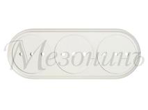 """Подложка трехместная GE70713-01 """"Элегант"""", цвет- белый, МЕЗОНИНЪ"""