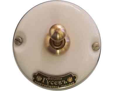 Выключатель 1-кл (проходной) 12540Р-80 Гусевъ 1 тумблерный, фарфор, ручка тумблер латунь-цвет белый